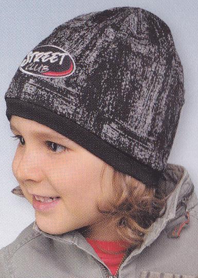 Krásná popsaná čepice pro kluka.  Velikost a barvu uveďte do poznámky objednávky.